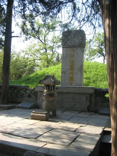 Confuciustombqufu