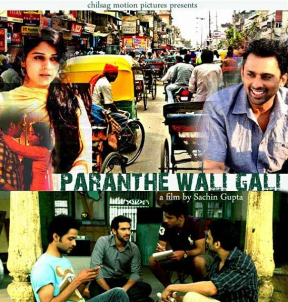 Paranthe Wali Gali 2014 bollywood movie poster